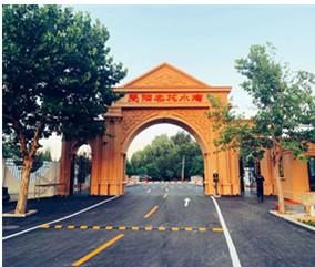 北京爱陌客花水湾