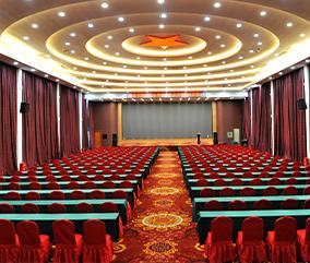 花水湾酒店会议中心